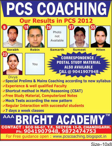 PCS coaching in chandigarh