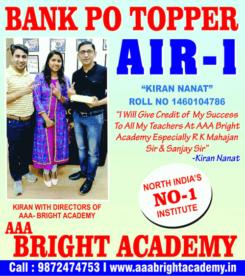 Bank PO All India No. 1
